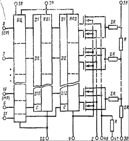 электрическая схема БИС